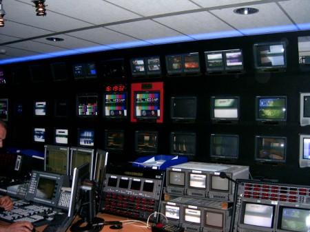 Regie Studio 9 - Droit d'auteur: Wikipédia – License CC0