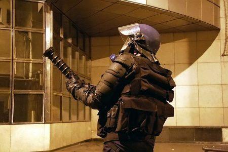 Gendarme equipement